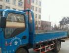 出租4,2米货车长短途货运。