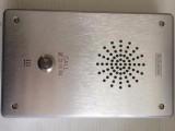 ip对讲系统就选北京天良TL-C-IP900V最新报价