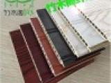 竹木阁室内装饰板300木质免漆护墙板 原生态快装集成墙板优势