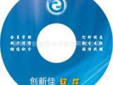 深圳厂家直销  服装专卖店 会员积分管理系统 软件