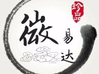 推荐 镇江较专业的商务SEO网站优化推广平台,一站式引流