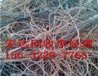 衡水电缆回收、衡水废旧电缆回收