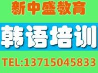 深圳龙华大浪成人韩语培训班