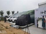 承接郑州年会-会议策划场地布置-舞台背景板搭建