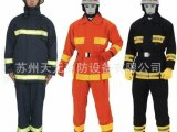 苏州消防服消防战斗服训练服