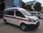 昌平区医院救护车出租中心 昌平跨省120救护车出租中心