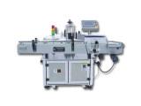 浙江划算的KP-300立式不干胶贴标机|自动贴标机
