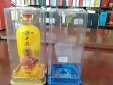 礼品包装盒订做白酒透明包装盒厂家生产批发