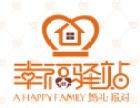 丽水公司企业年会策划/幸福驿站