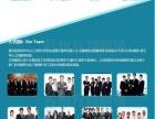 徐州万物翻译公司-提供高质量-高性价比-高效率翻译