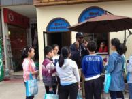 广安市专业语言培训学校广安市剑桥英语
