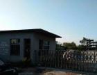 出售扬泰机场附件七里麾村交界处40亩厂房