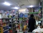 盈利超市现低价转让