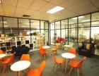 萝岗科学大道小型办公室写字楼注册地址出租,可注册公 司