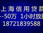 上海应急贷款房屋抵押贷款利息多少?空放物业贷哪家公司利息最低