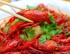 学习做麻辣小龙虾多少钱-麻辣小龙虾加盟
