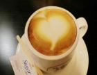 研磨时光咖啡店 研磨时光咖啡店诚邀加盟