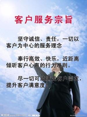 湖南湘潭专业清洗油烟机 好太太专业清洗各式油烟机