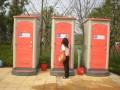 新沂移动厕所租赁 新沂出租环保移动厕所