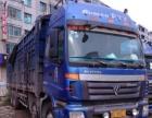 龙强二手货车低价出售各大品牌货车 包提档过户 可按揭 -