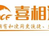 北京大众低首付分期买车征信不好哪里办理