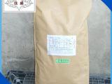 直销供应 M-80树脂 高品质改性树脂 价格实惠