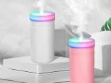 跨境炫彩創意加濕器 家用空氣凈化器 小型車載噴霧器