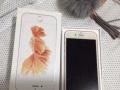 iphone6s玫瑰金16g9.5成新