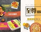 纸上烤肉 纸上火锅 特色干锅 川式凉卤 手工饮料