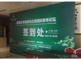 北京国贸桁架搭建背景板,会议背板,活动背景搭建安装