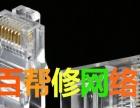 文昌街附近学校安装投影仪就找百帮,专业科学安装投影