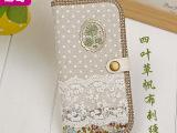 时尚精品日韩花布帆布精致刺绣钱包/卡包 大容量夹层零钱卡包