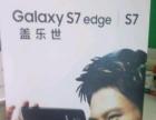 阳城各种手机出售