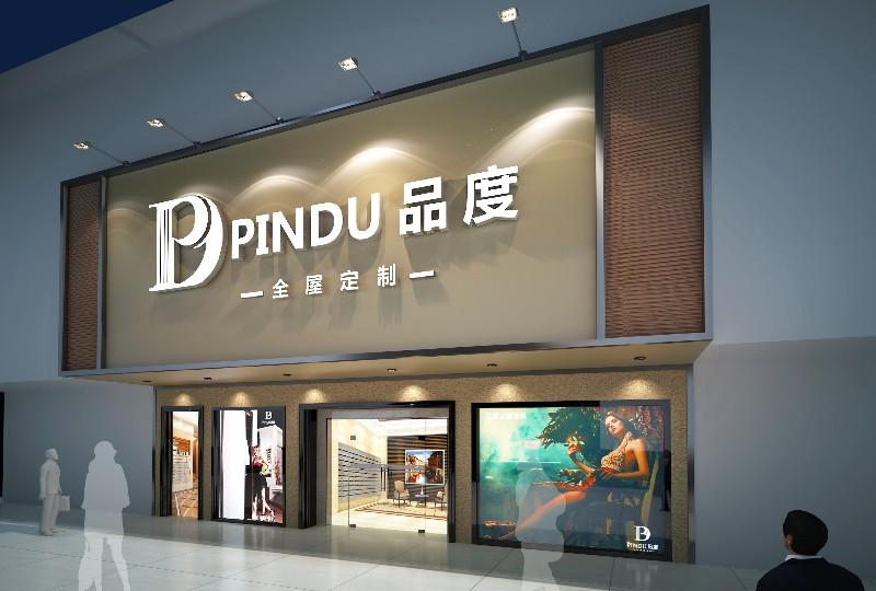 西安德普设计广告设计,logo设计,商标设计门头设计制作安装