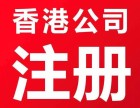 广州境外投资备案代办-专业高效