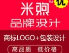 杭州包装设计,杭州食品包装设计,杭州饮料包装设计,杭州包装