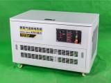 豪華優質10KW汽油發電機