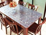 一件代发实体** PVC透明软玻璃龙塑水