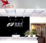 深圳迈宝乐商家收款软硬件设施和配套系统