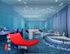 合肥宾馆装修酒店设计