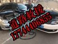 北京汽车救援电话,汽车救援电话,24小时救援电话