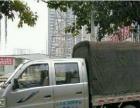 小货车出租搬家 物流提货 有多种车型出租 欢迎电