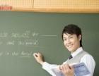 宁波初中科学和初中数学集训 名师任教