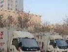 新疆宏远搬迁服务有限公司提供搬家、家政、保洁服务