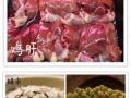 狗狗私房菜(挑食狗狗必备)