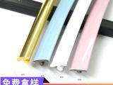 pvc封边条厂家直销 T形电镀色塑料条 金色银色PVC装饰条