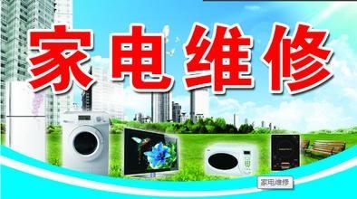 重庆主城区域专业空调维修 清洗 加氟 含中央空调 移机 拆装