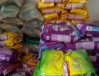 南京批发10公斤艾尔海洋鱼味猫粮只要95元一包