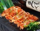 牛太郎自助烤肉加盟费多少韩式烤肉加盟室内烧烤加盟