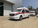 南京救护车运送病人出院-跟车医护